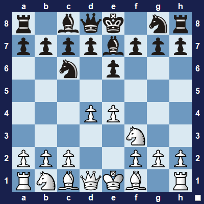 What should white do in this opening situation?